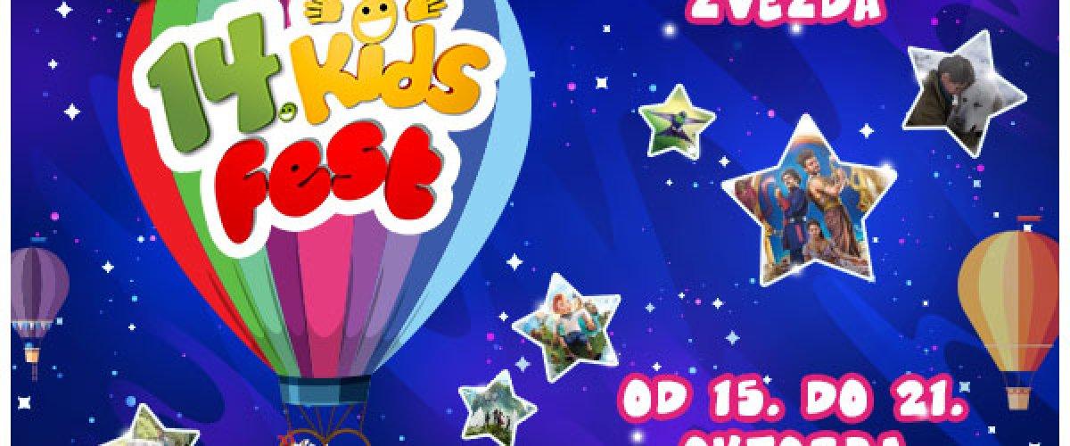 Najkvalitetnija filmska ostvarenja koja dolaze iz celog sveta na programu Kids Festa od 15. do 21. oktobra. Karte u prodaji!
